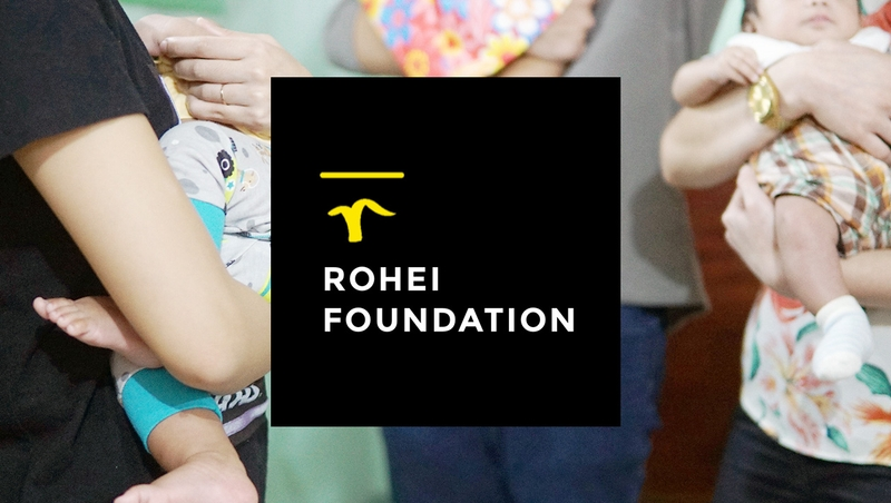 5bed5822e303608434fd88d5_ROHEIFoundation-p-800